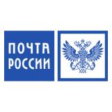 Оплата заказа через отделения Почты России