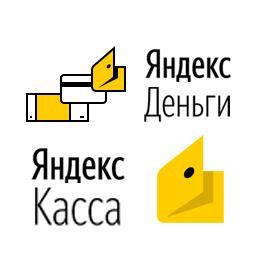 Яндекс Касса / Яндекс Деньги 20 способов